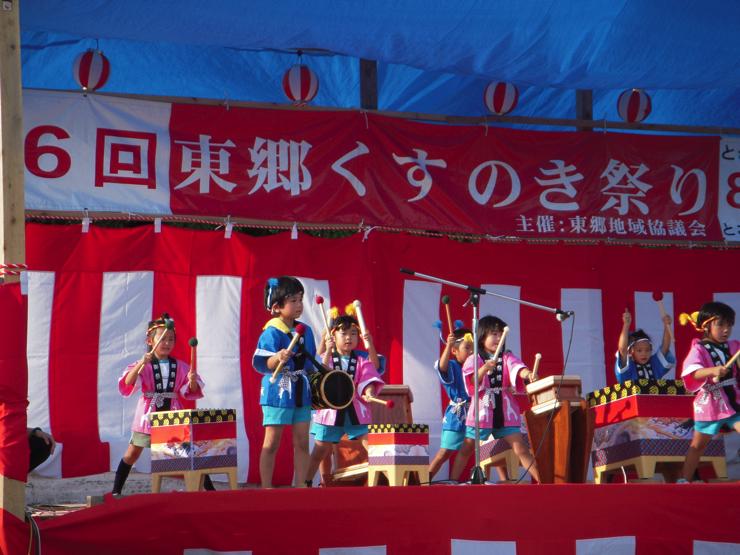 東郷くすのき祭り